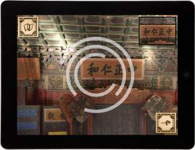 Explore The Forbidden City